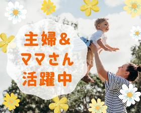 コールセンター・テレオペ(ワクチン問合せ窓口:7月末迄/土日含む週3~/~18:00)