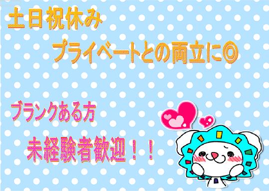 イベントスタッフ(コロナワクチン接種会場受付/12-21時/週1日~/行政関連)
