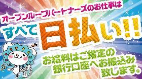 イベントスタッフ(コロナワクチン接種会場案内/12-21時/週1日~/行政関連)