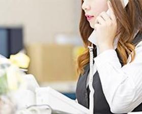 コールセンター・テレオペ(補助金受付事務/週3~ 短期 経験を活かせる 日払い可)