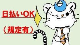 接客サービス(コロナワクチン接種会場案内/8-17時半/週1日~/行政関連)