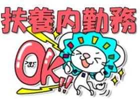 受付・秘書(【予防接種会場】平日週5 9月末まで 12:30~16:00)