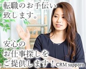 人事・総務(正◆メディカル系人材企業/コーディネーター<経験者のみ>)