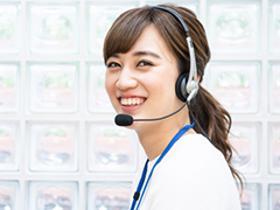 コールセンター・テレオペ(健康食品に関する受発信/9時-16時内で6H/平日のみ)