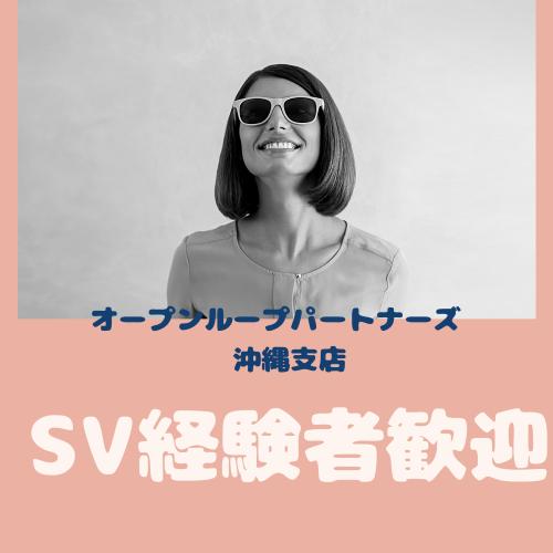 コールセンター管理・運営(テレビ通販の注文受付(SV)/7:45~17:00/週5日)