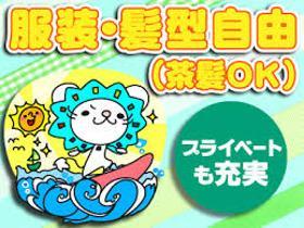 コールセンター・テレオペ(キリ良く7月開始/時給1480円~生命保険ヘルプデスク/三宮)