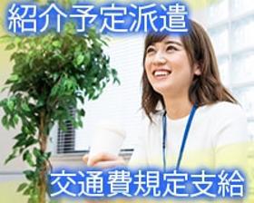 コールセンター管理・運営(契約社員前提◆ネット回線受付のリーダー◆週3~ 10時~8h)