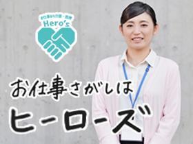 介護福祉士(東大阪市、ケアマネージャー、8:45~17:15、土日祝休み)