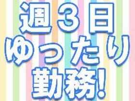 水産(網走市 ホタテの貝むき 送迎つき 時給1000円 制服あり )