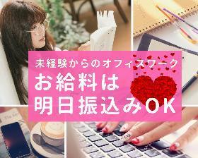 医療事務(松戸市 有料老人ホーム 9~18h 受付事務)