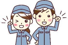 製造スタッフ(組立・加工)(2交替制勤務、日勤帯、食堂完備、プラスチック製品の製造)