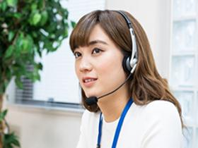 コールセンター・テレオペ(携帯電話の総合info./週5日/9:45-19:00)