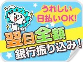 携帯販売(時給1600円/週5フルタイム/休み希望OK@全額日払い)