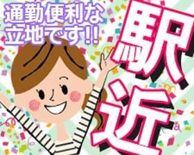 コールセンター・テレオペ(6/27~9/30◆ワクチン接種の予約受付◆週3~、8h)