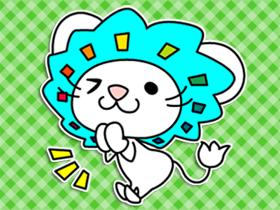 コールセンター・テレオペ(住宅ローンに関するお問い合わせ受付(管理者予定))