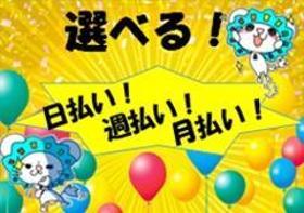 軽作業(商品の梱包・出荷準備/10-18時、時給1350円、週5日)