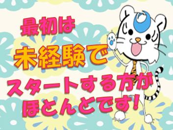 軽作業(袋の傷チェック、洗浄◆時給1300円、日払いOK@鈴鹿)