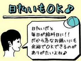 イベントスタッフ(【ワクチン予防接種会場】土日のみ 8/1まで短期 来社不要)