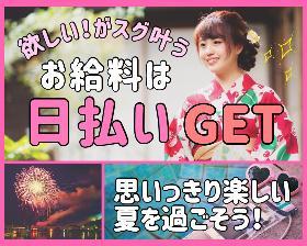コールセンター・テレオペ(テクニカルサポート→土日含む週5/シフト制/長期)