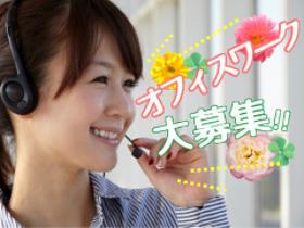 コールセンター・テレオペ(携帯電話関連/長期/土日含む週5日/7.5h/住吉)
