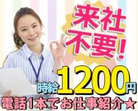 オフィス事務(加茂市/官公庁関連の受電・接客対応/週5シフト/短期からok)
