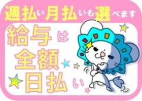 一般事務(電話受付/週4日ダケ/21-9時/日給1.5万円!/日払い)
