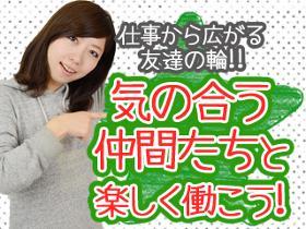 コールセンター・テレオペ(通販問合せ窓口/長期/9-18/週5/1100/天神)