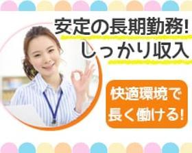 コールセンター・テレオペ(ECモールへの出店契約サポート◆平日9:00~18:00)