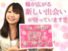 コールセンター・テレオペ(決済代行事務業務/週5/9-19時/時給1200円)
