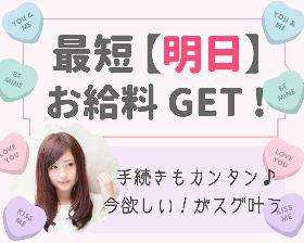 コールセンター・テレオペ(クレカ問い合わせ→長期/平日のみ/ワンシフト)