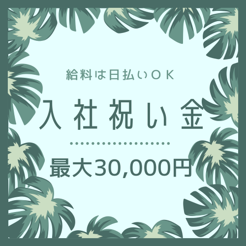 コールセンター・テレオペ(配送に関する問合せ/未経験者歓迎/20~30代メンバー活躍中)