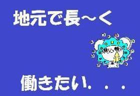 ピッキング(検品・梱包・仕分け)(軽作業/時給1150円/土日休み/部品の準備/梱包)