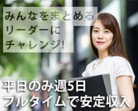 オフィス事務(総務・経理系事務/平日勤務/Excel使用)