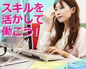 オフィス事務(契約社員前提◆年末調整関連の事務センターSV◆平日9~18時)