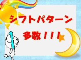 コールセンター・テレオペ(郵便問合せ窓口/3-8h/週3~/1100円/中央区)