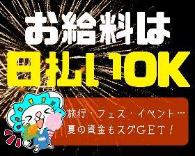 コールセンター・テレオペ(ワクチン問合せ:~8月末/土日含週4~/8:25~17:15)