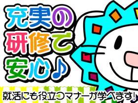コールセンター・テレオペ(不動産事務・受信/長期/8h/週5日/1200円/博多)