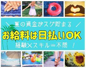 コールセンター・テレオペ(コンシェルジュ業務→シフト制/時間固定)