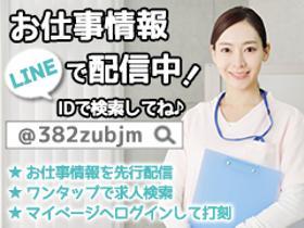正看護師(ヤマシン訪問看護ステーション 東大阪事業所/看護業務)