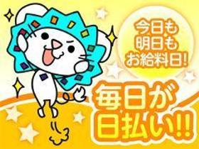 軽作業(【ワクチン予防接種会場】土のみ(単発) 8月末まで 来社不要)