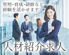 コールセンター管理・運営(正◆クレジットカードに関する問合せ窓口の管理者業務◆週5日)