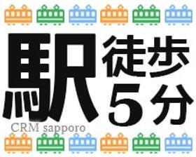 コールセンター・テレオペ([紹]水サーバーの問合せ対応<13~18時、週2~>9/22)