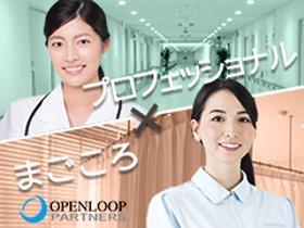 看護助手(下北沢 専門病院 完全週休2日制)