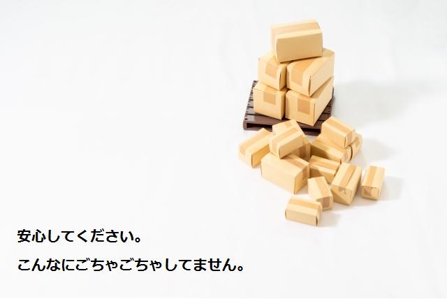 軽作業(安全用品のピッキング/平日5日/長期/草加/物流倉庫)