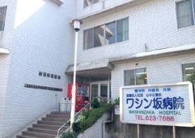 正看護師(ワシン坂病院|横浜市中区|月給30万以上|賞与有|2交代)