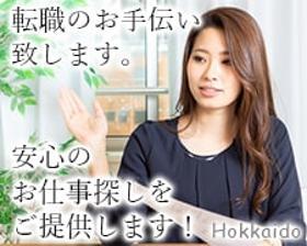 オフィス事務(契約社員◆従業員の勤怠受付や問合せ対応◆週4~、8h)