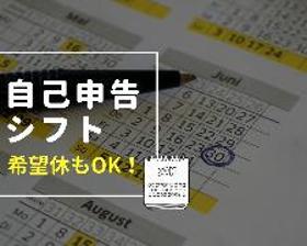 接客サービス(会員募集サポート/月16日~18日ダケ、時給1400、日払い)