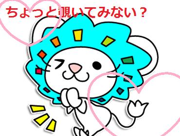 軽作業(商品ピッキング/午後~19時迄、日払、時給1300,週3日~)