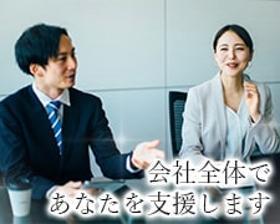 営業(営業職 社用車有 残業月20時間程度 昇格有 )