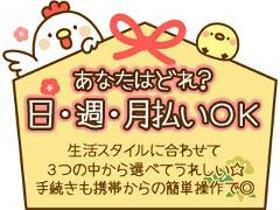 携帯販売(時給1700円/週5フルタイム/休み希望OK@全額日払い)